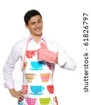 young man in apron preparing to ... | Shutterstock . vector #61826797