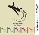 plane icon vector | Shutterstock .eps vector #618271439