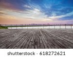 blank floor and urban landscape | Shutterstock . vector #618272621