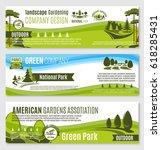 landscape gardening or planting ... | Shutterstock .eps vector #618285431