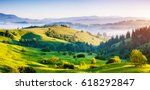 bright rolling countryside... | Shutterstock . vector #618292847