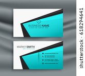 elegant blue business card... | Shutterstock .eps vector #618294641