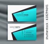 elegant blue business card... | Shutterstock .eps vector #618294641