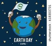 cartoon earth illustration....   Shutterstock .eps vector #618303731