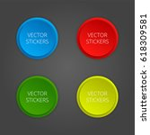 round banners set. vector color ... | Shutterstock .eps vector #618309581