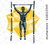 geometric crossfit concept. bar ... | Shutterstock .eps vector #618315545