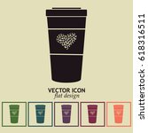 Disposable Coffee Cup Icon Wit...