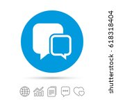chat sign icon. speech bubbles... | Shutterstock .eps vector #618318404