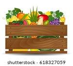 healthy freshly harvested... | Shutterstock .eps vector #618327059
