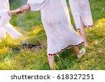 midsummer. a group of young... | Shutterstock . vector #618327251
