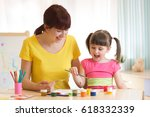 happy family mother and... | Shutterstock . vector #618332339