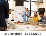 asian young man business... | Shutterstock . vector #618332879