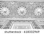blur in iran abstract texture... | Shutterstock . vector #618332969