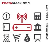 battery icon vector flat design ... | Shutterstock .eps vector #618337295