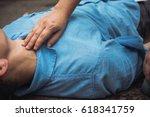 pulse checking carotid artery... | Shutterstock . vector #618341759