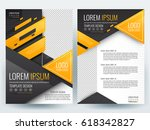 vector brochure  flyer template ... | Shutterstock .eps vector #618342827