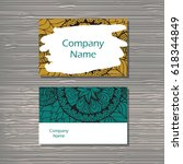 creative template for designer  ... | Shutterstock . vector #618344849