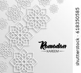 ramadan kareem beautiful... | Shutterstock .eps vector #618350585