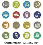 car wash vector icons for user... | Shutterstock .eps vector #618357404