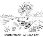 River Boat Graphic Black White...