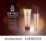 cosmetic set. realistic... | Shutterstock .eps vector #618385535