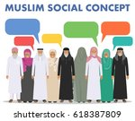 family and social concept.... | Shutterstock .eps vector #618387809