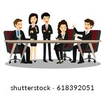 business people meeting... | Shutterstock .eps vector #618392051