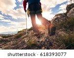Traveler Feet Hiking In...