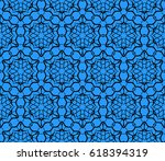 simple vector geometric... | Shutterstock .eps vector #618394319