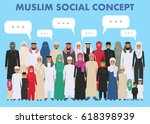 family and social concept. arab ... | Shutterstock .eps vector #618398939