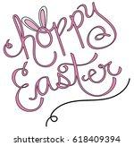 hoppy easter | Shutterstock .eps vector #618409394