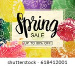 spring sale banner  sale poster ... | Shutterstock . vector #618412001