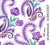 Seamless Pattern With Paisley ...