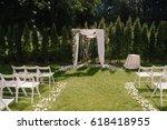 beautiful wedding archway. arch ...   Shutterstock . vector #618418955