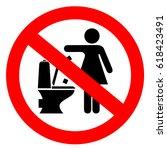 do not flush feminine products... | Shutterstock .eps vector #618423491