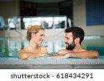 happy married couple relaxing... | Shutterstock . vector #618434291