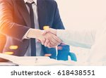 close up of two business... | Shutterstock . vector #618438551