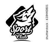 monochrome logo  emblem ... | Shutterstock .eps vector #618440801