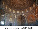 Dome of a mosque - stock photo