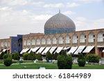 Esfehan mosque - stock photo