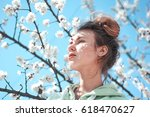 pretty girl with the white... | Shutterstock . vector #618470627