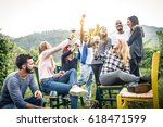 group of friends at restaurant... | Shutterstock . vector #618471599