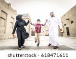 arabic family playing with child | Shutterstock . vector #618471611