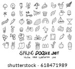 doodle sketch spring icons... | Shutterstock .eps vector #618471989