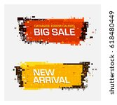 vector set of glitch banners... | Shutterstock .eps vector #618480449