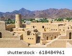 bahla fort in ad dakhiliya ... | Shutterstock . vector #618484961