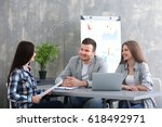 human resources commission... | Shutterstock . vector #618492971