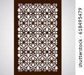 laser cut floral arabesque... | Shutterstock .eps vector #618495479
