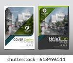 green flyer cover business... | Shutterstock .eps vector #618496511