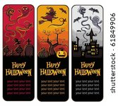 halloween silhouettes banners | Shutterstock .eps vector #61849906